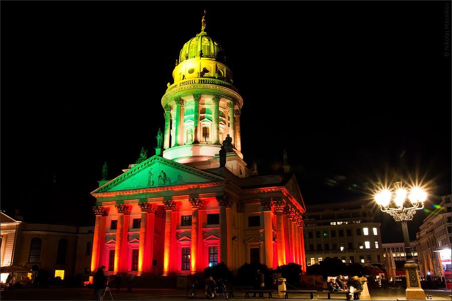 Gendarmenmarkt · Festival of Lights. © Живой Берлин, Николай Мясников
