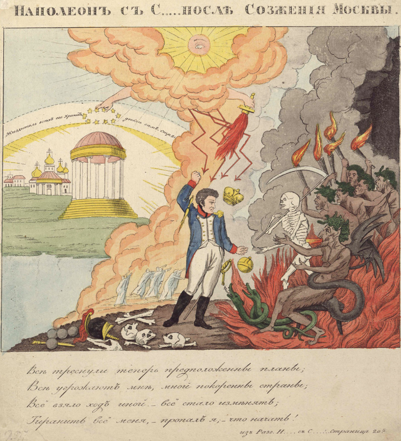 _Napoleon_with_Satan_after_burning_Moscow_(19th_century)
