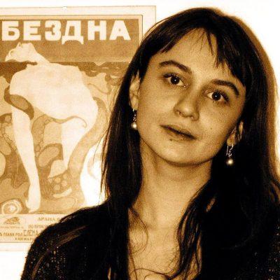 Анна Анакер