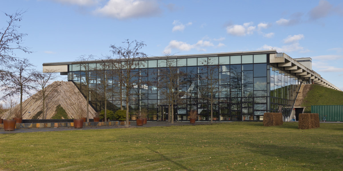 Biosphäre Potsdam. Фото: Википедия