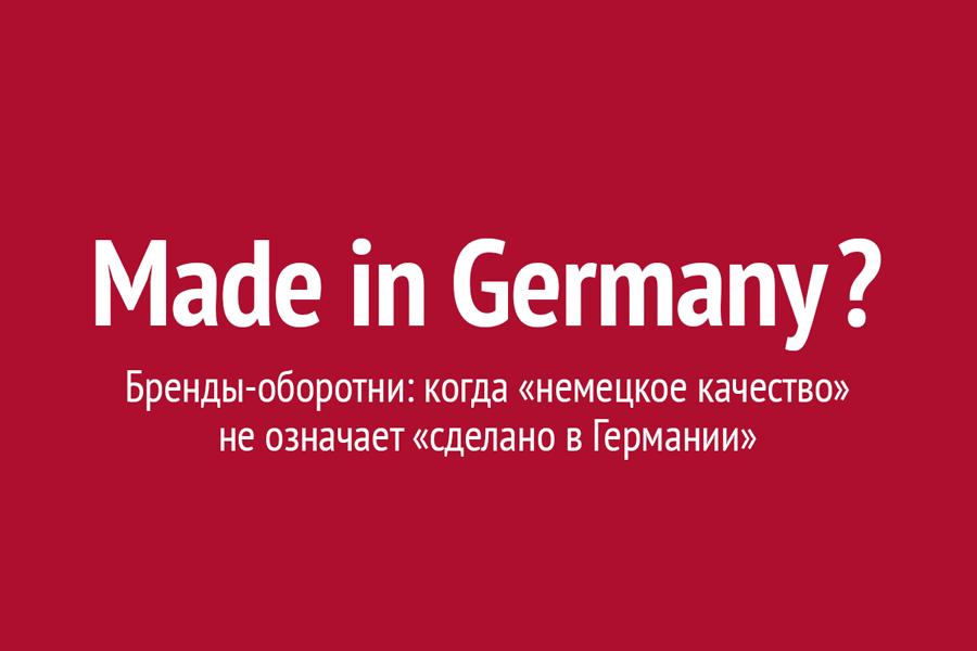 brands-werwoelfe-cover-web