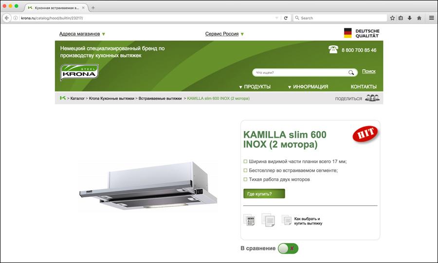 brands-werwoelfe-krona-web