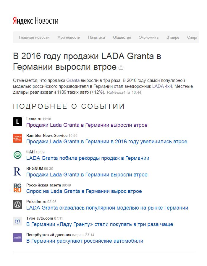 granta-3fach