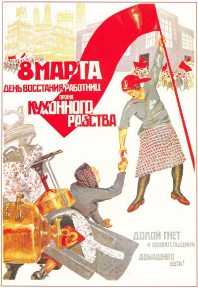 https://liveberlin.ru/wp-content/uploads/2017/03/8marta_1932_ussr-wiki-web.jpg