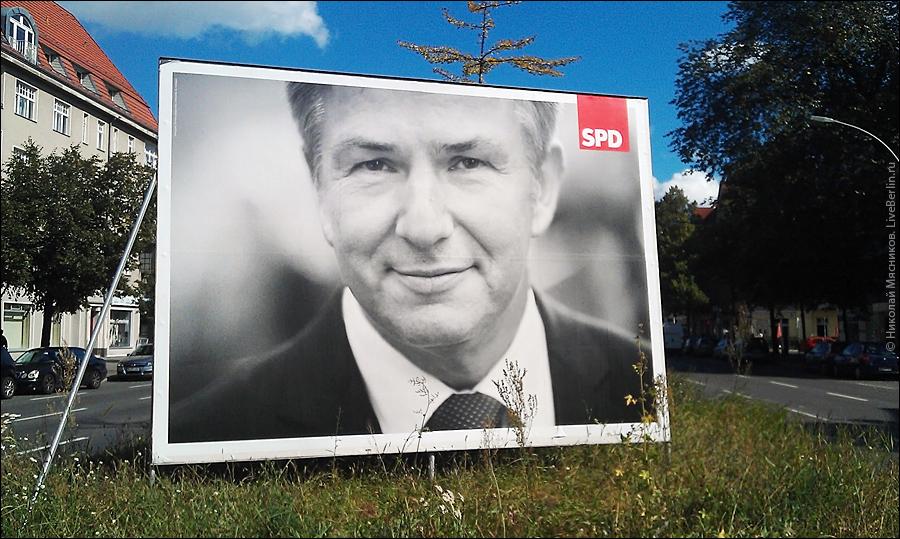 Ах эти предвыборные глаза!