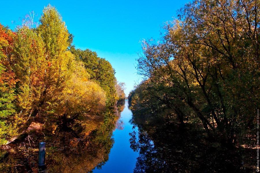 Канал Гогенцоллернов осенью