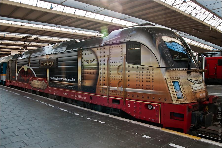 1. Мюнхен напять часов. Главный вокзал. © LiveBerlin.ru