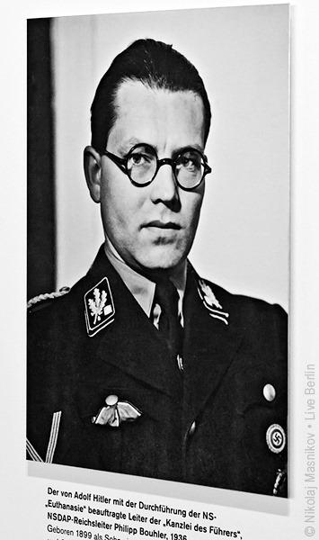 Филипп Боулер, начальник канцелярии фюрера