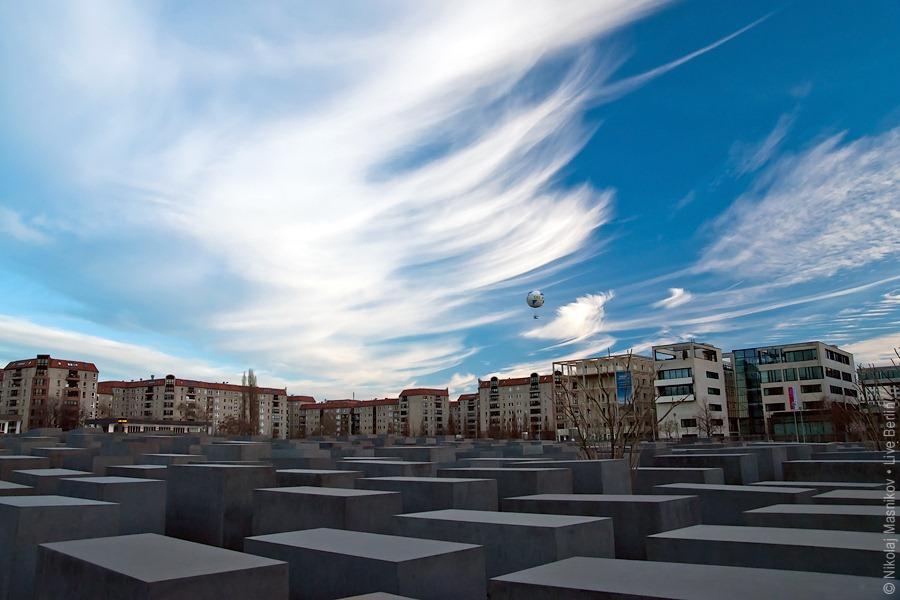 Небо над мемориалом холокосту