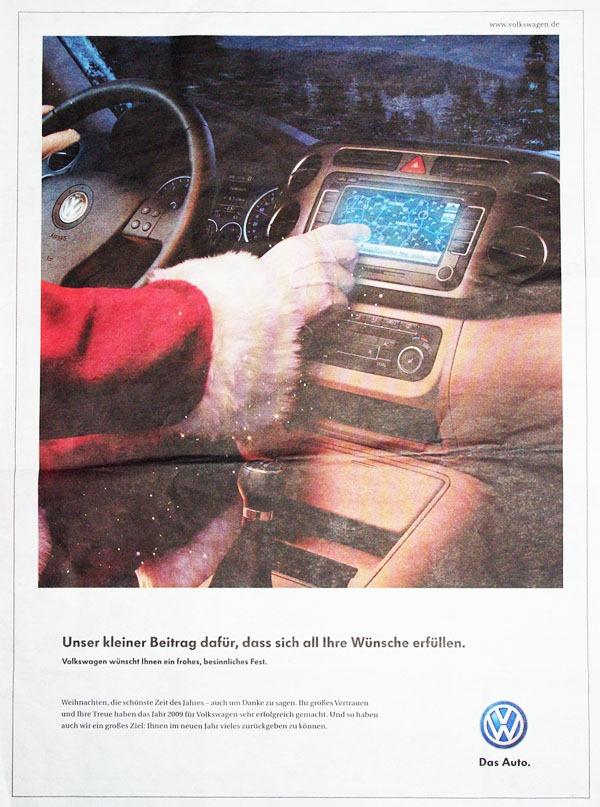 Рождественская реклама VW