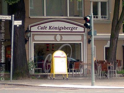 1. Разноглупости. Кафе «Калининградец». © Живой Берлин