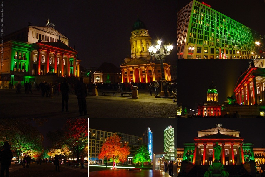 Festival of Lights 2009 in Berlin