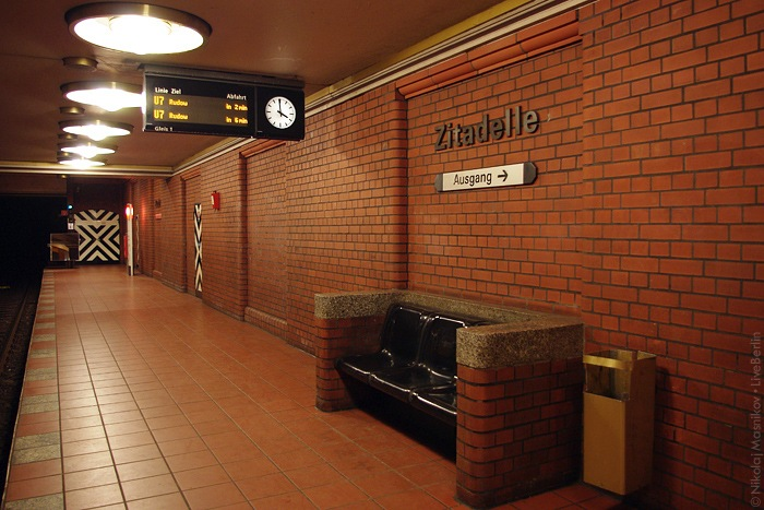 Станция метро «Цитадель». Клик » место съёмки
