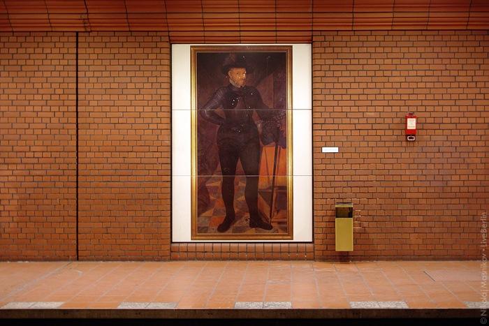 Станция метро «Цитадель»