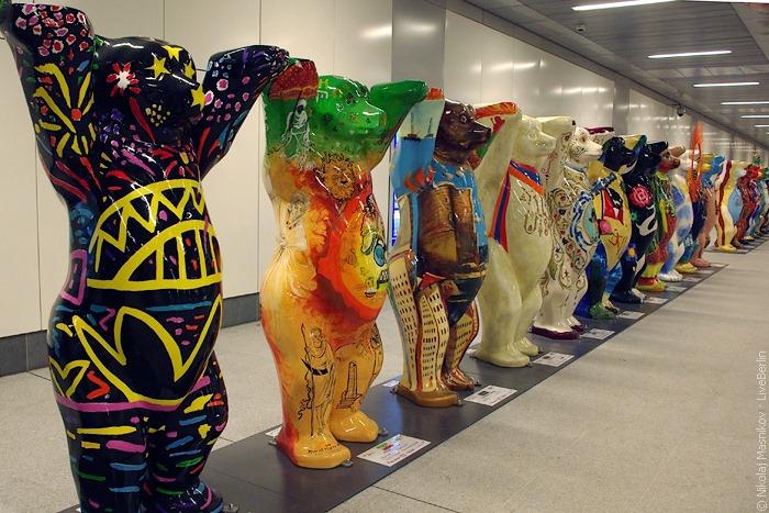 Медведи оккупируют Главный вокзал
