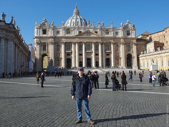 Я и, если хорошо приглядеться, собор Святого Петра
