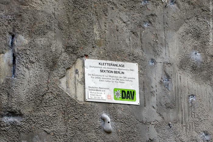 liveberlin-1363-flaktuerme