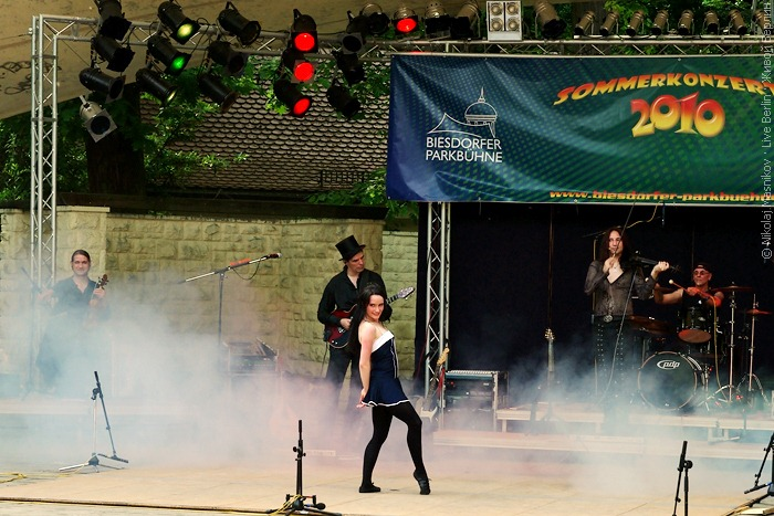 Праздник ирландской народной песни и пляски — Celtic Heartbeat