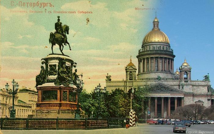 © Сергей Ларенков. Санкт-Петербург. Перемещаясь во времени