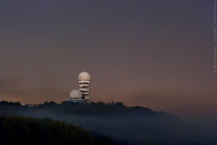 Живой Берлин: заброшенная американская шпионская радиовышка наЧёртовой горе