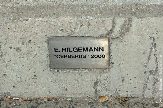 памятник смятому и выброшенному тетропакету в Берлине