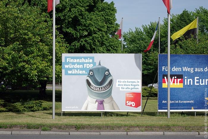 Предвыборная реклама: финансовые акулы. Клик: место съемки накарте.
