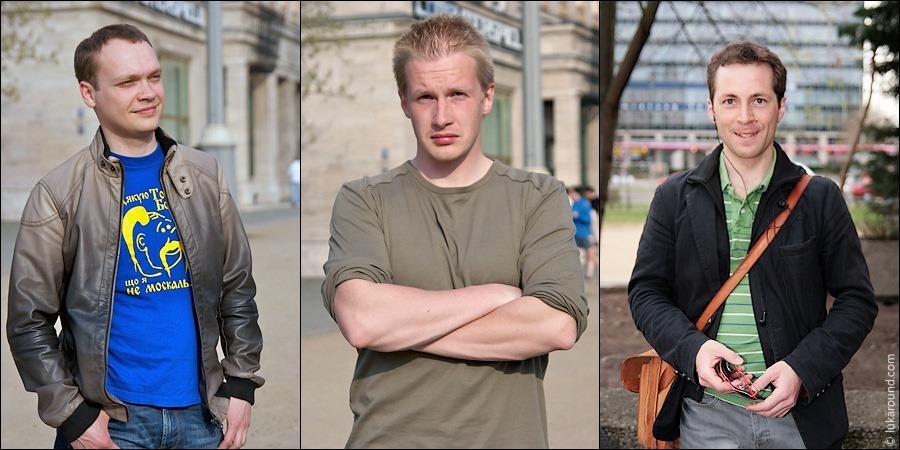 Команда гидов Lukaround.com: Андрей, Константин, Александр