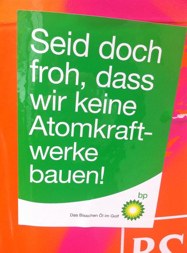 «Радуйтесь, чтомы хотябы атомные электростанции нестроим! bp. пара капель нефти взаливе»