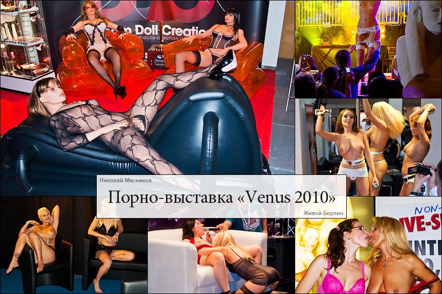 Фото секс индустрия