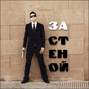 Доска объявлений города луганска